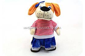 Интерактивная мягкая игрушка «Собачка» Красный DD1