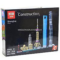 Конструктор Архитектура (Lepin) - Шанхай, 669 деталей (17009), фото 1