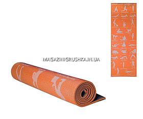 Коврик для йоги и фитнеса Оранжевый MS1845