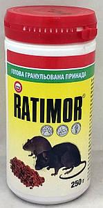 Родентицид Ратімор гранула 250г