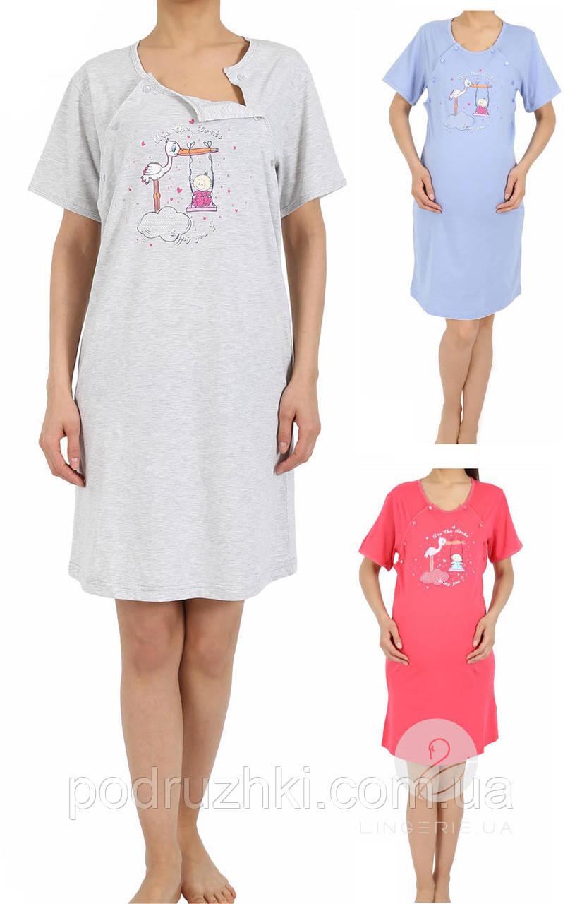 Ночная сорочка - туника для кормящих мам e45e11f06b2d0