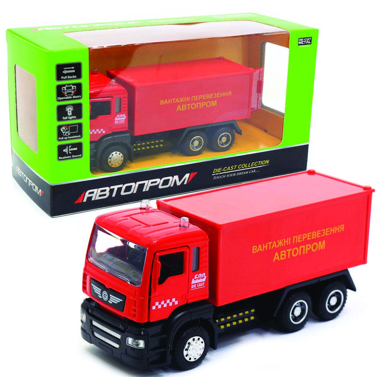 Машинка ігрова Автопром «Вантажні перевезення Автопром» Червона зі світловими і звуковими ефектами (50013)