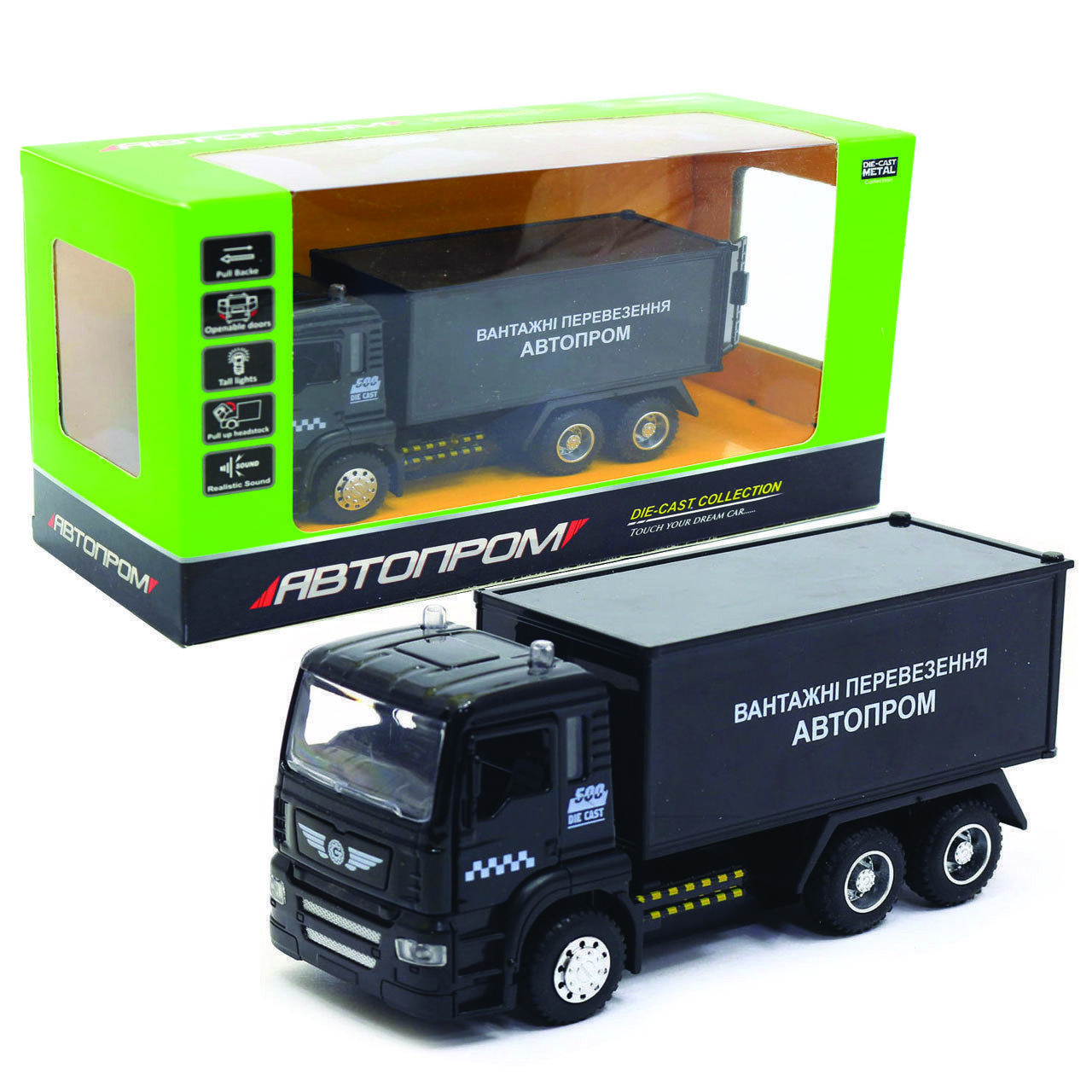 Машинка ігрова Автопром «Вантажні перевезення Автопром» Чорна зі світловими і звуковими ефектами (50013)