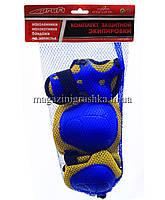 Набор защиты для роллеров (наколенники, налокотники, защита запястья) №2 арт.0336