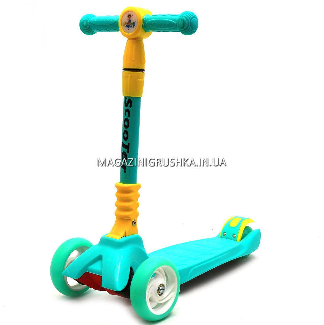 Самокат трехколесный детский G042 (ПУ колеса, тихие, светящиеся) - Бирюзовый
