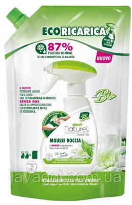 Гипоалергенный мус для душа с экстрактом зеленого чая Winni's Naturel Mousse Doccia Thè Verde e Betulla 500 ml
