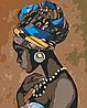 Картина по номерам Украшения Африки (цветной холст) 40*50см Барви Розпис по номерах, фото 2