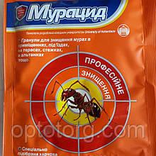 Гранулы от муравьев Мурацид 25 г