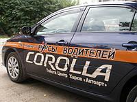 Автошкола, категория В - набор на автокурсы в Харькове.