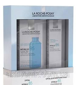 Набор для лица La Roche-Posay Hyalu B5