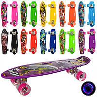 Скейт детский Пенни борд Profi MS 0749-6 с подсветкой колес и ручкой