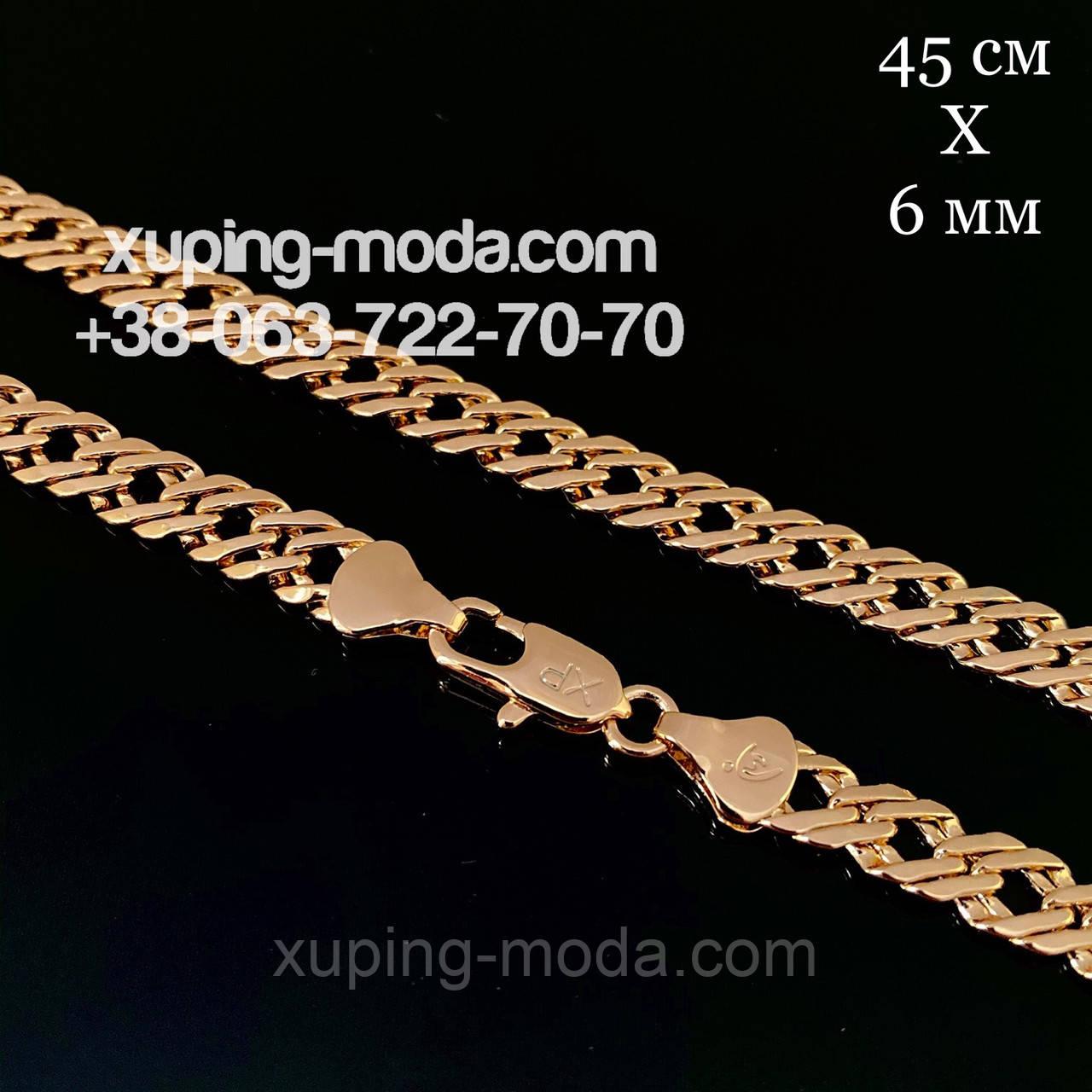 45 см. Позолоченная цепочка плетение ромб