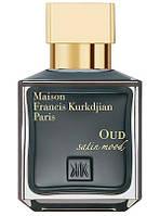 Maison Francis Kurkdjian Oud Satin Mood edp 70ml Tester, France