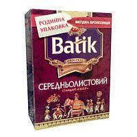 Батик с/л 200гр
