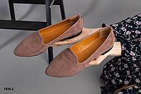 Женские туфли-балетки из натурального велюра, цвета темный визон