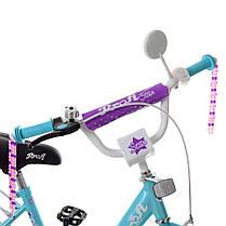 Велосипед детский PROF1 14 Д. XD1415 аквамарин, фото 3