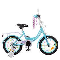 Велосипед детский PROF1 14 Д. XD1415 аквамарин, фото 2
