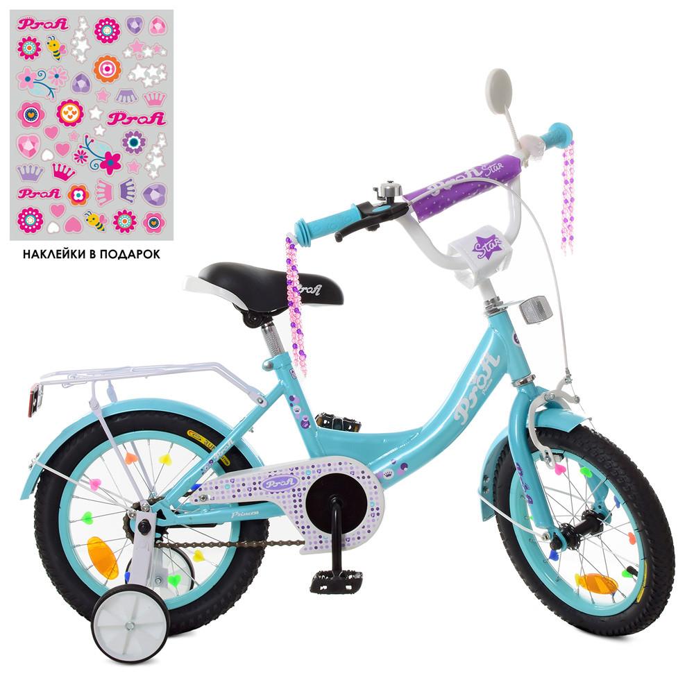 Велосипед детский PROF1 14 Д. XD1415 аквамарин