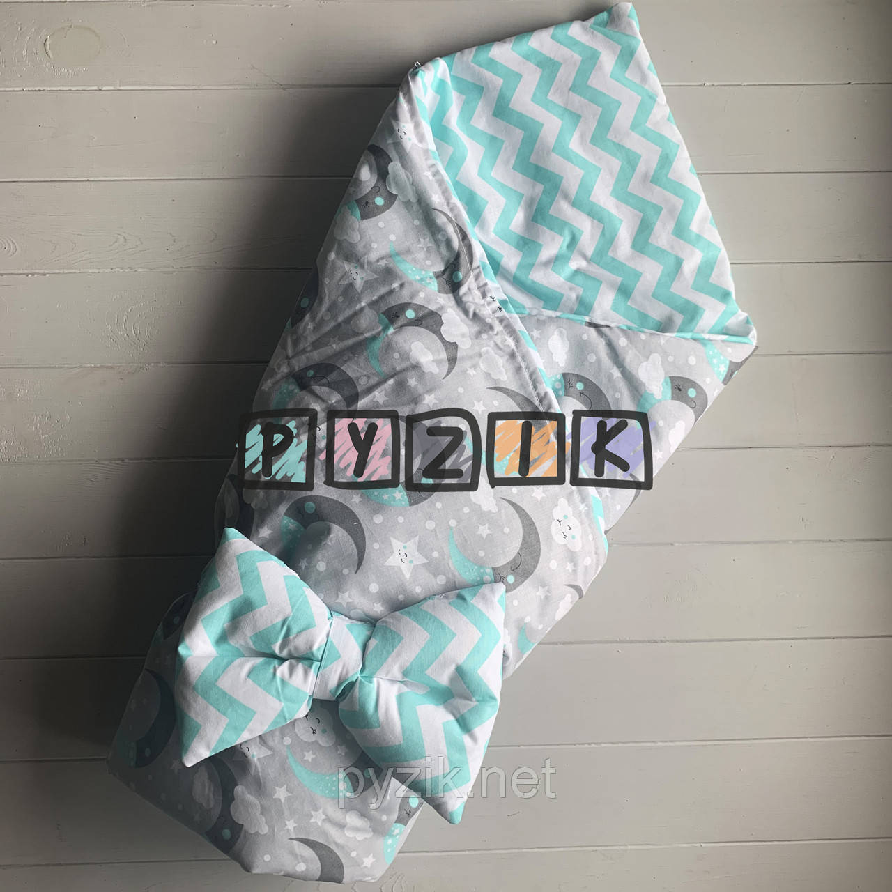 Конверт-одеяло двухсторонний, на съемном синтепоне, Полумесяц