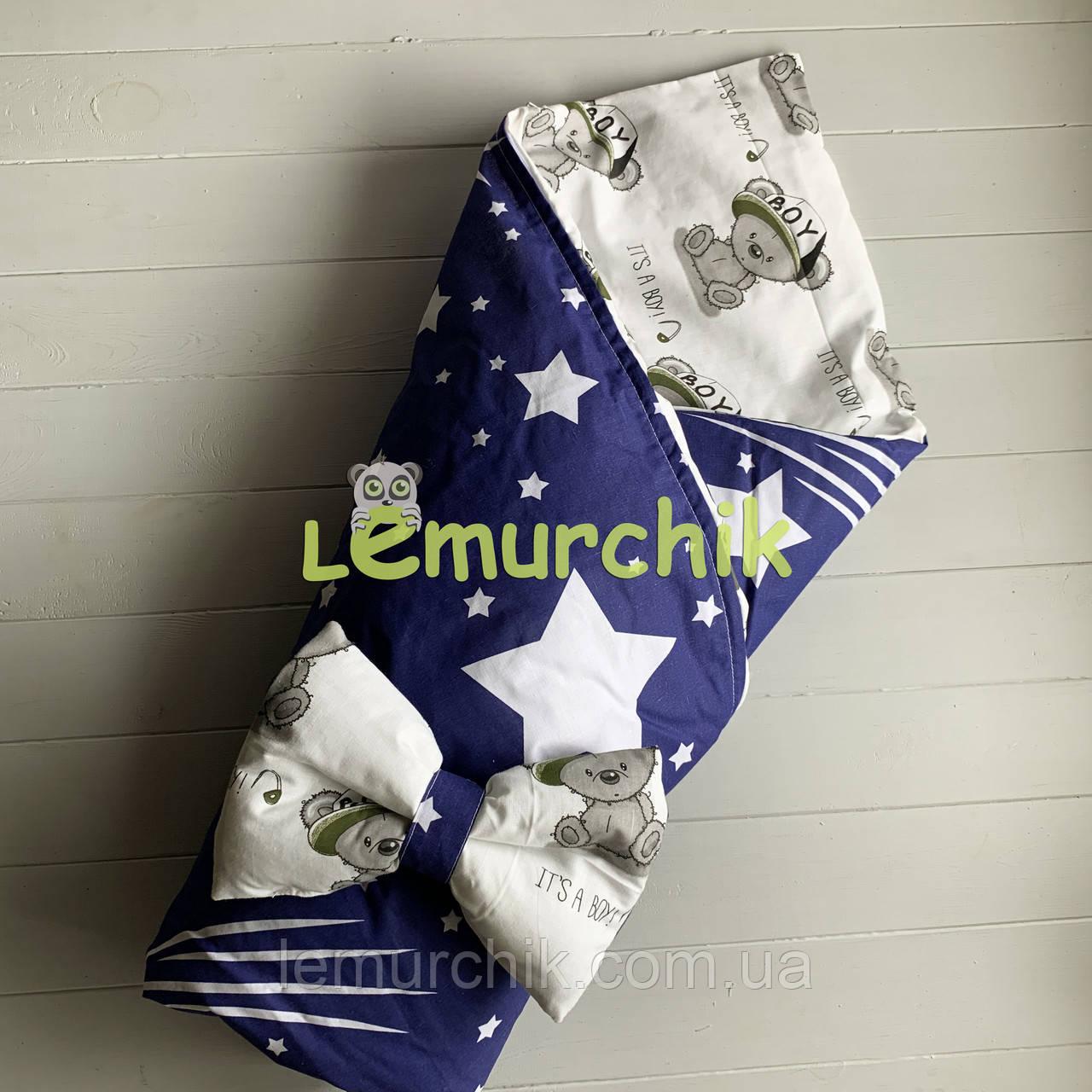 Конверт-одеяло двухсторонний, на съемном синтепоне, Мишка бой белый
