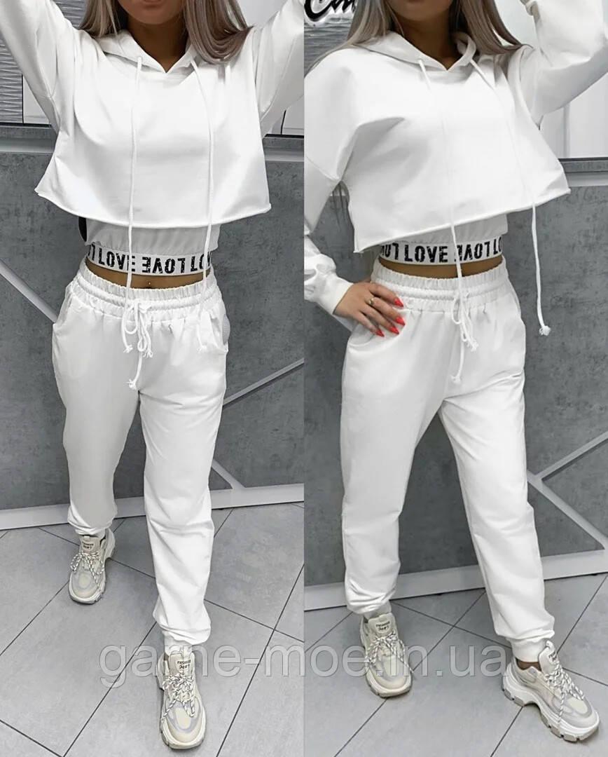 Л2604 Ультрамодный женский  спортивный костюм