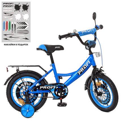 Велосипед детский PROF1 14 Д. XD1444 сине-черный, фото 2