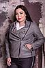 Шкіряна куртка для пишних жінок, косуха з 48 по 82 розмір