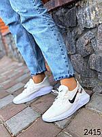 Женские спортивные кроссовки в стеле найк nike белые р40,41
