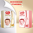 Підгузки Huggies Elite Soft 4 (8-14кг), 132шт, фото 3