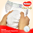 Підгузки Huggies Elite Soft 4 (8-14кг), 132шт, фото 5