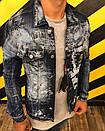 Джинсовая куртка, фото 3