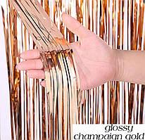 Дождик розовое-золото 1м*2м