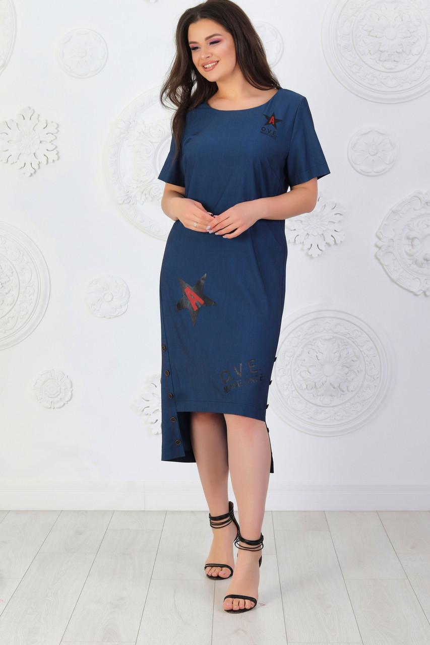 Платье джинсовое арт. А461 темный джинс с принтом