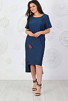Платье джинсовое арт. А461 темный джинс с принтом, фото 1
