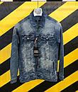 Джинсовая куртка BALENCIAGA, фото 3
