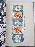Работа красками в школе З.Масленникова Учпедгиз 1959 год, фото 4