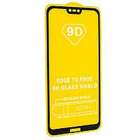 Защитное стекло 9D для Huawei P20 Lite - Черный