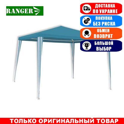 Садовый павильон Ranger LP 083; 250х300х300см. Туристический шатер Ренжер 7702.