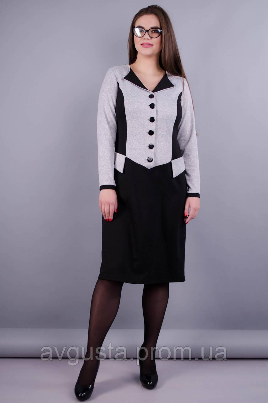 Альфа. Женское платье в деловом стиле больших размеров. Серый/черный.