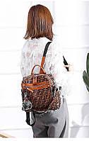 Женский городской рюкзак  стильный Fendi