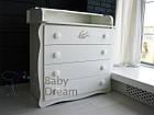 Кроватка с комодом-пеленатором Magic Design белый комплект, фото 4