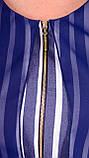 Фея. Платье плюс сайз для особого случая. Полоса+синий., фото 6