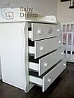 Кроватка с комодом-пеленатором Magic Design белый комплект, фото 5