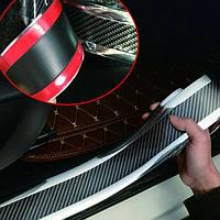 Молдинг лента КАРБОН-ХРОМ 4D из углеродного волокна тюнинг, защитная лента кузова, порогов, багажника