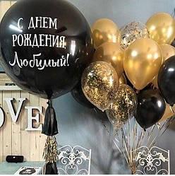 """Сет """"С Днём рождения, Любимый!"""""""