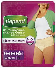 Поглинаюча спідня білизна для жінок Depend L/XL, 9шт