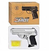 Детский игрушечный пистолет металлический ZM01
