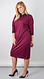 Доротея. Женское платье большого размера. Бордо., фото 2