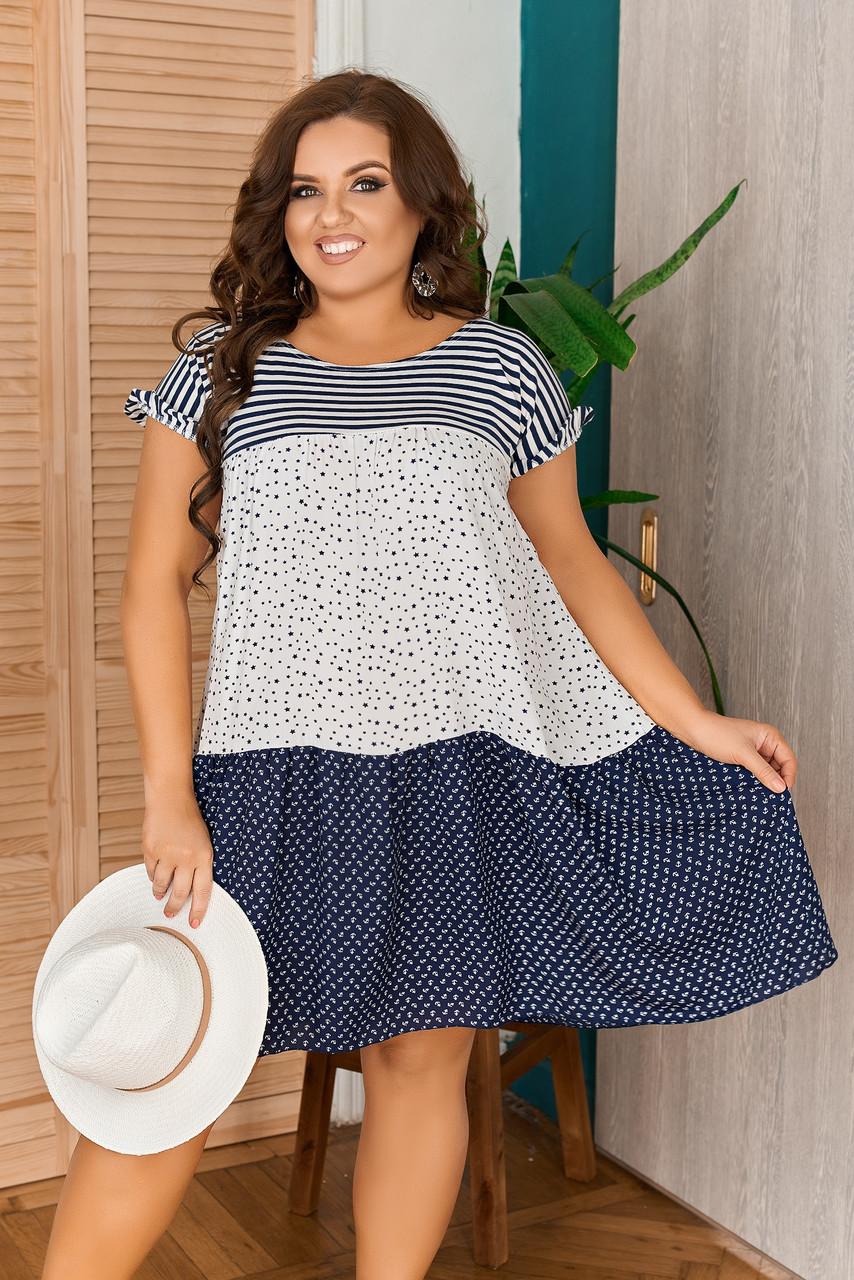 Платье летнее  05228