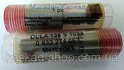 Распылитель  DLLA136S1034 (0833271044;PDLLA136S1034;)